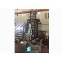 Buy cheap 11Kw Blown Film Extruder Machine Pp Film Blowing Machine 0.009mm-0.10 Mm Film Thickness product