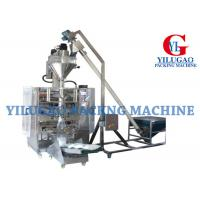 China SUS 304 Pillow Shaped Flour / Milk Powder Packing Machine With Back Side Sealing on sale