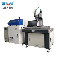 Buy cheap YAG Transmission Stainless Steel Laser Welding Machine With Water Cooling product