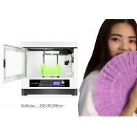 Buy cheap JGAURORA Extreme Resolution 3d Printer Large Build Value Closed Structure Auto Filament Feeding 3d Printing Machine product