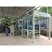 Buy cheap QTY3-18 Most Popular Concrete Paving Brick Block Making Machine Price List In South Africa product
