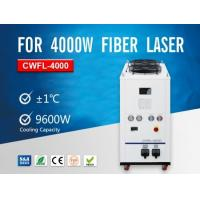 Buy cheap Fiber Laser Water Chillers CWFL-4000 Stable Cooling Performance AC 380V 50/60Hz product