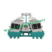 Buy cheap MGCF Grain Cleaning Machine Gravity Paddy Separator Machine With Double Body product