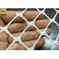 Buy cheap 60CM X 5M PP Garden Mesh Netting 230 GSM Black Color , Climbing Garden Protection Netting product