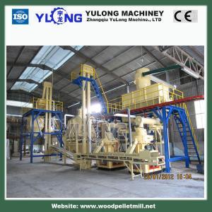 Buy cheap Small pellet production line/wood pellet mill(200kg/h) product