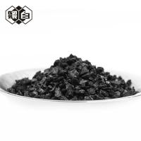 Buy cheap High Lodine Value Granulated Activated Charcoal For Mercury Removal product