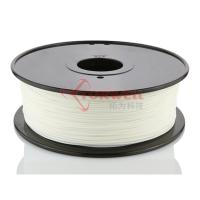 Buy cheap Torwell White PLA filament for 3D Printer 1.75mm 1KG/spool product