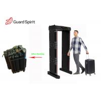 Buy cheap Auto Walk through metal detector folding detector gate two LED strip with network support product