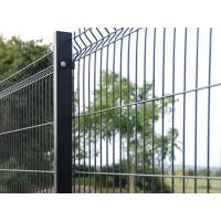 Buy cheap Welded wire mesh fence Panel product