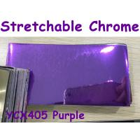 Buy cheap Stretchable Chrome Mirror Car Wrapping Vinyl Film - Chrome Purple product