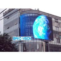 Buy cheap Waterproof Outdoor Fixed LED Display Transparent Building Facade Panel IP67 from wholesalers