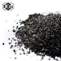 Buy cheap Hardness 90% Granulated Activated Carbon , Moisture 5% Granulated Activated Charcoal product