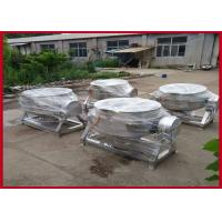 Buy cheap Commercial Automatic Wok Machine Large Capacity High Precision Easy To Pure product