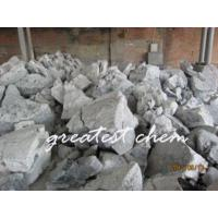 Buy cheap Calcium Carbide Exporter product