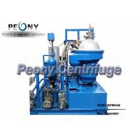 Buy cheap Oil Treatment System Disc Stack Centrifuge with Skid for Land Power Plant from wholesalers