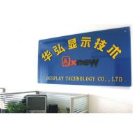 AXNEW DISPLAY TECHNOLOGY CO.,LTD