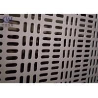 Buy cheap Slotted Hole Perforated Aluminum Sheet Metal Anodized Decorative 1.22x2.44m Panel Size product