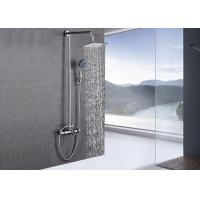 Buy cheap Modern Design Rainfall Shower System , Luxury Shower System ROVATE Polished Chrome product