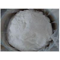 Buy cheap Creatine Anhydrous/Creatine Monohydrate/80mesh/200mesh(Cas no:57-00-1) product
