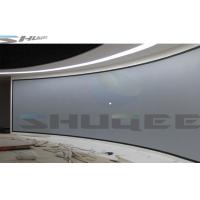 Buy cheap Customized 3D Cinema System, Large Arc Theater Screen For Exhibition, Popular Science product