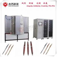 Buy cheap Stainless Steel Gold Plating Machine , IPG Gold  Magnetron Gold Sputtering System product