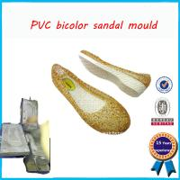 Buy cheap Comfortable Crystal Rubber Shoe Mold Transparent Shoe Mould Maker from wholesalers