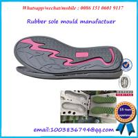 Buy cheap Commercial Outsole Mold High Efficiency Convenient To Maintenance product
