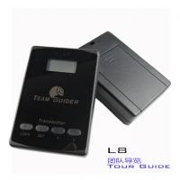 Buy cheap cheap L8 black Tour Guide Audio System Transmitter And Receiver For Team Traveling product