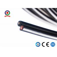 Buy cheap XLPE Jacket Flat Twin Core Electrical Cable 2.5mm2 product