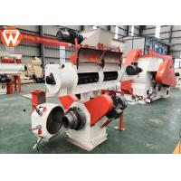 Buy cheap SZLH250 Small Poultry Feed Mill Machinery Animal Feed Pellet Mill Equipment product