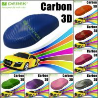 Buy cheap 3D Carbon Fiber Vinyl Wrapping Film bubble free 1.52*30m/roll - Blue product