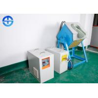 Buy cheap Professional Electric Metal Melting Furnace Copper Melting Furnace Machine 10-30 Kg product