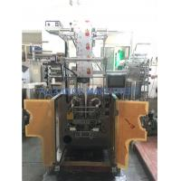 Buy cheap High Performance Sachet Filling And Sealing Machine With Hopper Feeding from wholesalers