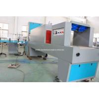 Buy cheap Shrink Wrapping Machine for Pet Bottles product