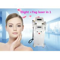 Buy cheap OPT SHR E- Light IPL RF Machine For Permanent Hair Removal / Acne Treatment product