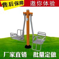 Buy cheap Fun Playground Exercise Equipment , Green Gym Outside Sports Equipment For Parks product