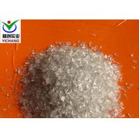 Buy cheap Angular Shaped Recycled Glass Blasting Media , White Recycled Glass Sand product