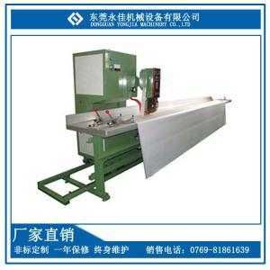 Buy cheap Dongguan Manufacture High Frequency canvas Tents Welding Machine/HF PVC Canvas Tarpaulin Sealing product