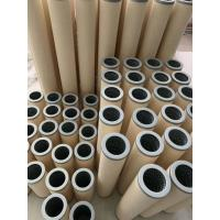 Buy cheap Coalescence Filter Cartridge product