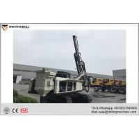 Buy cheap Efficient Drilling,Reliable and Stable DTH Drill Rig Machine product
