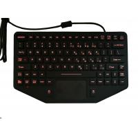 Buy cheap Panel mount 89-key military keyboard with Shift + F1 for North American market IC product