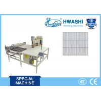 Buy cheap Hwashi X/Y Axis Feeder Automatic Wire Mesh Welding Machine with in 1000mmx1000mm from wholesalers