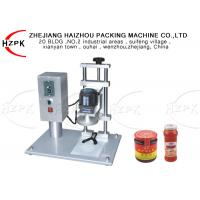 China 450B Electrical Semi Automatic Bottle Capping Machine For Glass Jar / Metal Cap on sale