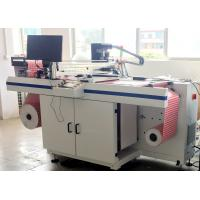 Buy cheap Roll To Roll UV Barcode and QR Code Printing Machine High Speed product