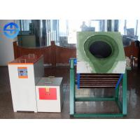 Buy cheap 90KW Gold Smelting Furnace / Copper Smelting Furnace Lightweight Small Size product