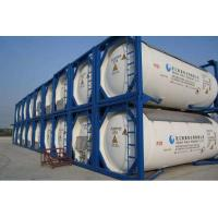 Buy cheap Liquid Nitrogen Storage ISO Tank Container 0.41 Bar External Pressure -40℃ -130℃ product
