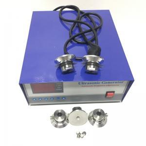 Buy cheap Vegetable Washer Ultrasonic Vibration Sieve Generator 40khz/54khz/60khz/50khz from wholesalers