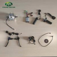 Buy cheap Electric bike conversion kit with Twist throttle with battery indicate and power from wholesalers