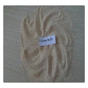 Buy cheap feed lysine 98.5% product