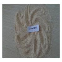 Buy cheap feed lysine 98.5% from wholesalers